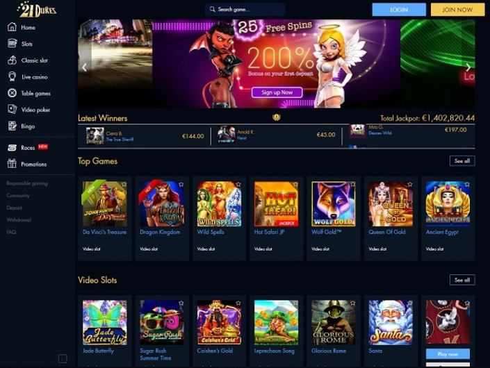 21 Dukes Casino Bonus Codes
